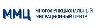 Красноярский край/Многофункциональный миграционный центр